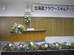 IMG 4034 舞台装飾